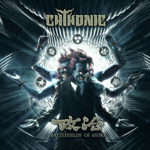 Chthonic - Battlefields of Asura (CD Cover Artwork)