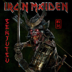 Iron Maiden - Senjutsu (Cover Artwork)
